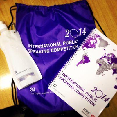 IPSC 2014